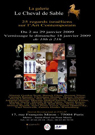 Group Exhibition in Paris poster